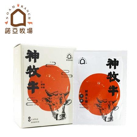 【諾亞牧場】神牧牛鮮滴牛精-5包/盒
