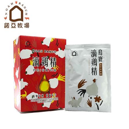 【諾亞牧場-烏寶系列】烏骨雞滴雞精-5包/盒