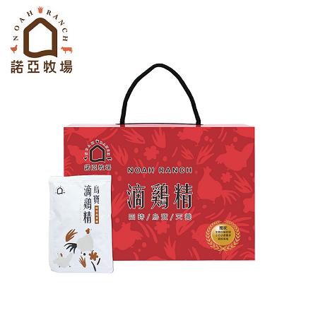 【諾亞牧場-烏寶系列】烏骨雞滴雞精-20包/盒