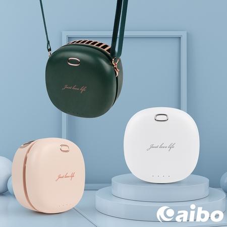 USB充電式 美型風潮 掛腰頸掛風扇(FAN-AB218)