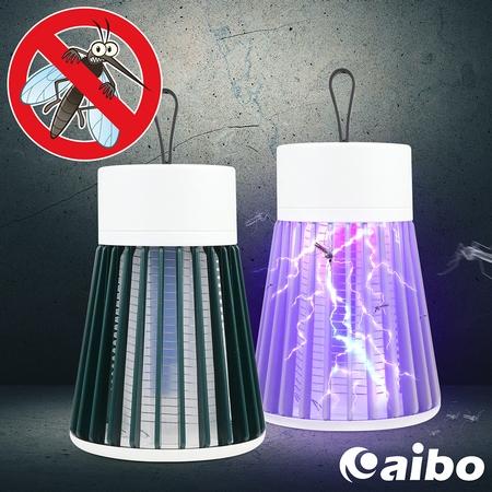 USB充電式 誘蚊紫光 行動捕蚊燈(USB-99)