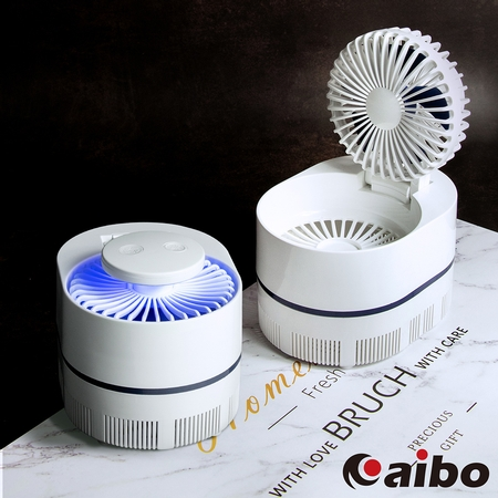 USB充電式 二合一折疊風扇捕蚊燈(FAN-AB213)