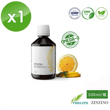 【ZINZINO】超能量機能平衡油-100ml/瓶x1瓶