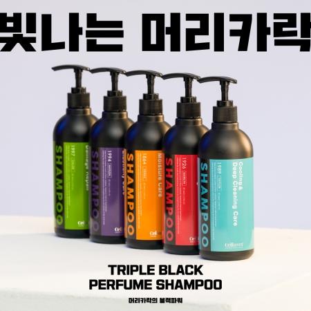 韓國Celluver瑟路菲 韓方養髮香氛洗髮精 全系列5款|韓劇 女神降臨指定香氛 黃仁燁代言 禮物首選 香氛
