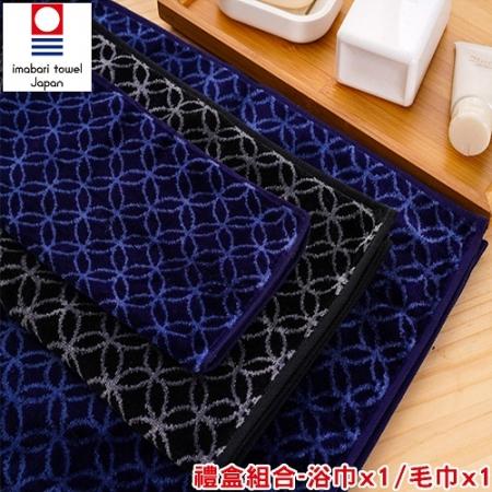 【藤高今治】日本銷售第一今治認證七寶系列禮盒(浴巾1+毛巾1)