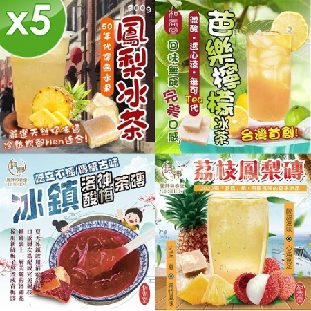 【麗紳和春堂】夏季消暑沖泡水果冰茶磚(四款任選)-5入組