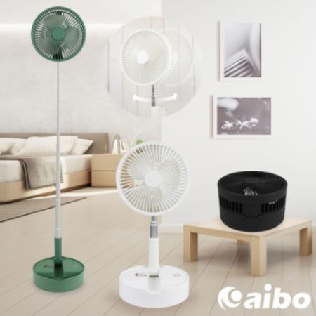 aibo AB217 日式萬用 8吋USB充電折疊旋轉風扇