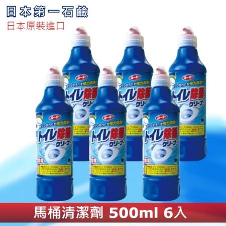 日本【第一石鹼】馬桶清潔劑 500ml (6入組)