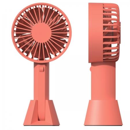 〔美式賣場〕艾美特 USB手持充電風扇 2入組 (U501) - 紅