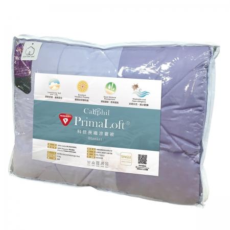 〔美式賣場〕Caliphil PrimaLoft® 長纖涼夏被 150 X 210 公分 - 紫