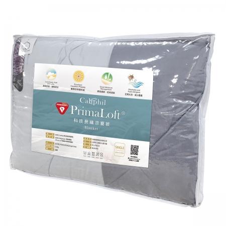 〔美式賣場〕Caliphil PrimaLoft® 長纖涼夏被 150 X 210 公分 - 灰