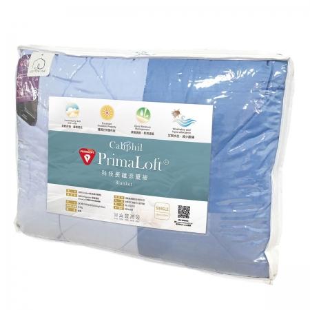 〔美式賣場〕Caliphil PrimaLoft® 長纖涼夏被 150 X 210 公分 - 藍