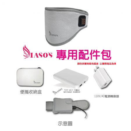 【IASO'S伊亞索】3D樂膚-頸圍