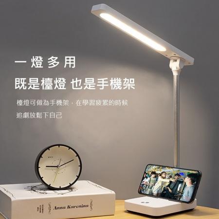 【蜂鳥牌】多功能USB檯燈SB-5208