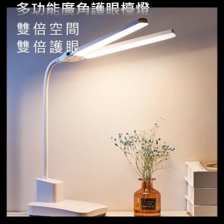 【蜂鳥牌】多功能二合一廣角護眼檯灯SB-5200
