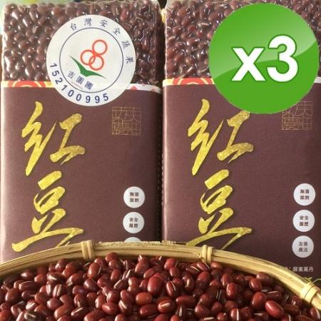 【功夫紅豆】萬丹產銷班高雄9號紅豆-600g/包x3包