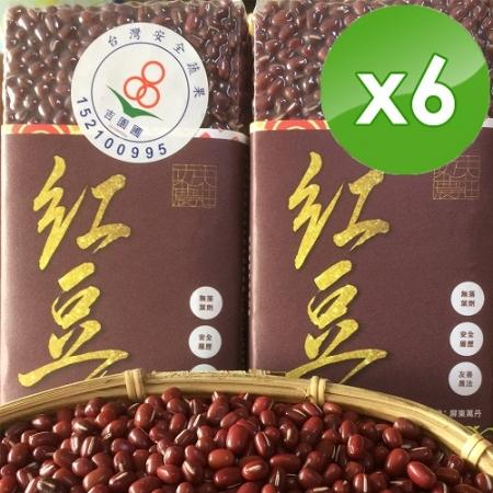 【功夫紅豆】萬丹產銷班高雄9號紅豆-600g/包x6包