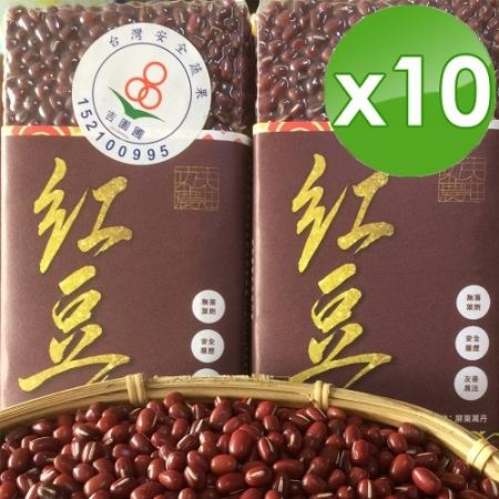 【功夫紅豆】萬丹產銷班高雄9號紅豆-600g/包x10包