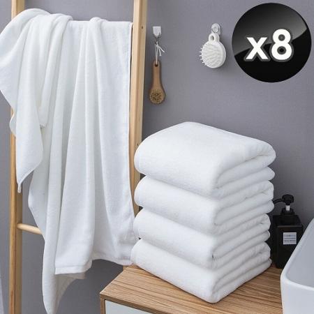 【HKIL-巾專家】台灣製純棉加厚重磅飯店大浴巾-8入組