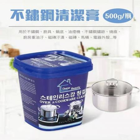 韓國熱銷多功能去污清潔膏(500g/盒)-2盒
