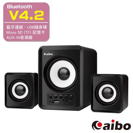 [福利品]aibo L392 藍牙多功能2.1聲道 三件式USB喇叭(AUX/隨身碟/TF卡)