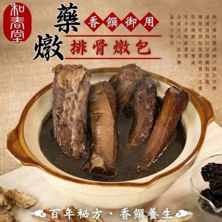 【和春堂】香饌御用藥燉排骨燉包(30gx2袋/入)