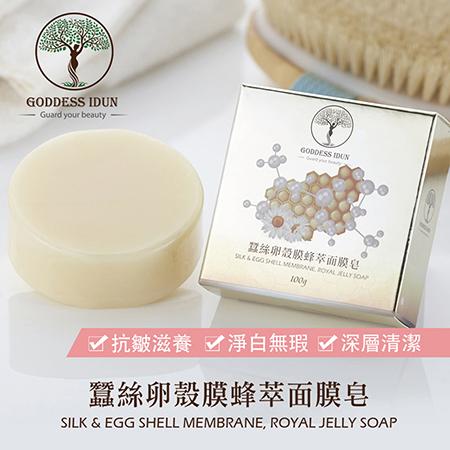 Goddess Idun女神伊登-蠶絲卵殼膜蜂萃面膜皂