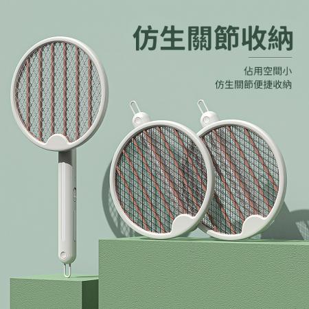 (8/2出貨)滅蚊神器【SOHOW小禾】多功能電蚊拍 白色(是電蚊拍也是捕蚊燈) (旋轉折疊 一拍多用)