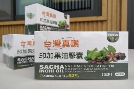 【牧木ㄦ觀光農場】印加果膠囊 ↘一組兩盒優惠中