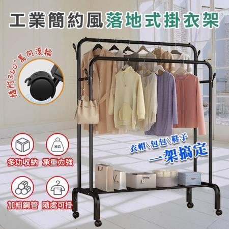【DaoDi】第二代加寬落地式掛衣架(尺寸-雙桿)晾衣架/ 曬衣架/衣帽架