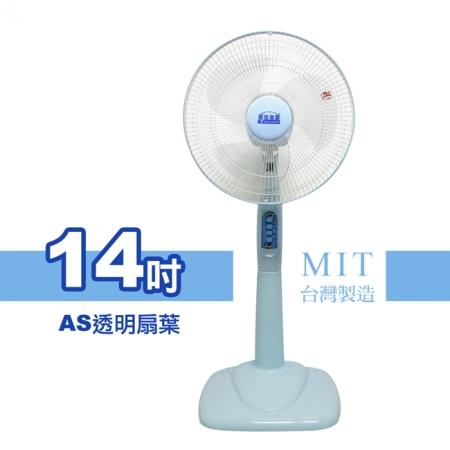 【華信】14吋立扇 HF-1499