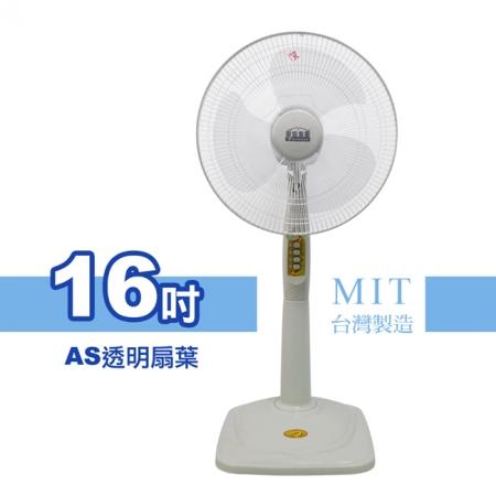 【華信】16吋立扇 HF-1689