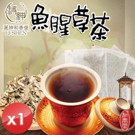 【麗紳和春堂】魚腥草茶-10包/份-1入組