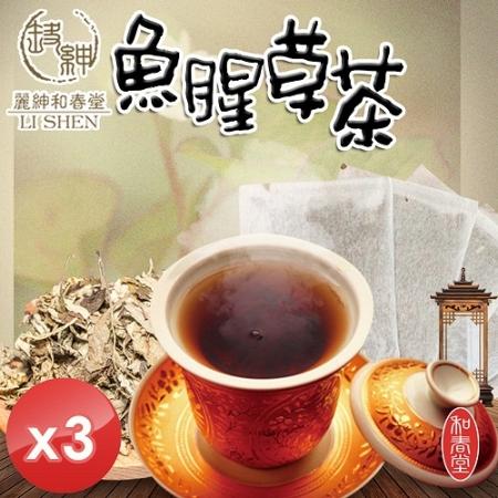 【麗紳和春堂】魚腥草茶-10包/份-3入組