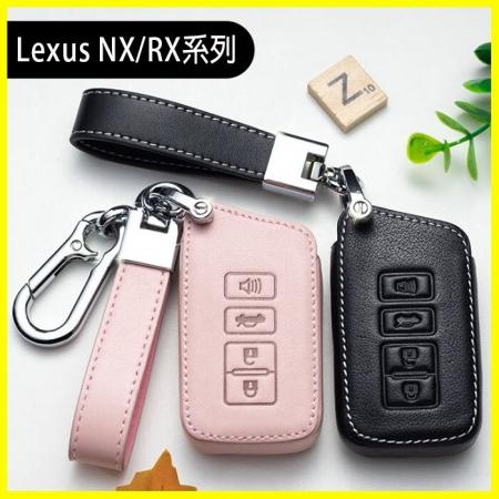 LEXUS 淩志 NX200/RX300 汽車真皮鑰匙包 皮革遙控器鑰匙保護套 贈防丟數字電話吊牌