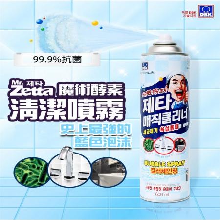 (即期良品↘)韓國 Mr. Zetta 檸檬酵素泡沫清潔噴霧 600ml-效期2022/07/02