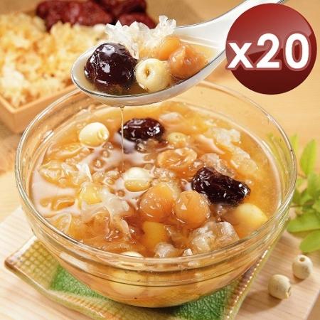 【艾其肯】冰糖桂圓紅棗銀耳蓮子湯(冰糖四寶)-20入組