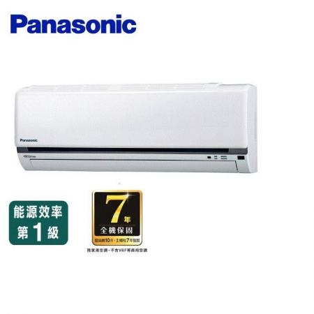 Panasonic 國際 標準型(K系列) CS-K22FA2/CU-K22FCA2 3-4坪變頻 單冷空調