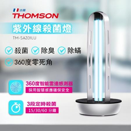 預購【THOMSON】紫外線殺菌燈 TM-SAZ01LU