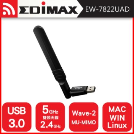 EDIMAX 訊舟 EW-7822UAD AC1200 雙頻 長距離USB 3.0無線網路卡