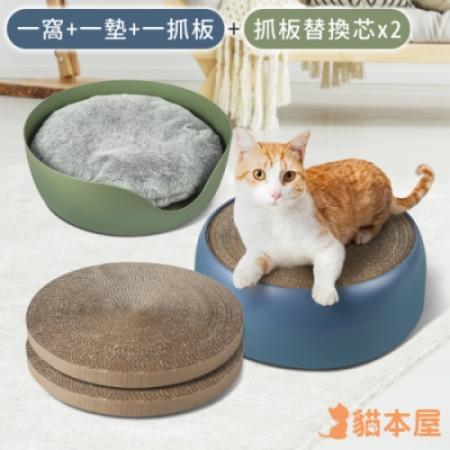貓本屋 四季通用 兩用貓窩+替換芯x2
