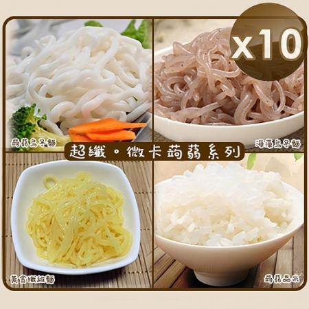 【年方十八】超纖微卡防彈蒟蒻米麵系列-10入組