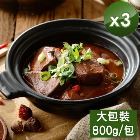 【媽祖埔豆腐張】麻辣鴨血-大包裝-3入組