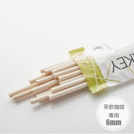 BAMBOO 茶飲咖啡專用 6mm 吸管20入裝 7包/1組 一次性使用竹纖維吸管 響應環保 愛地球