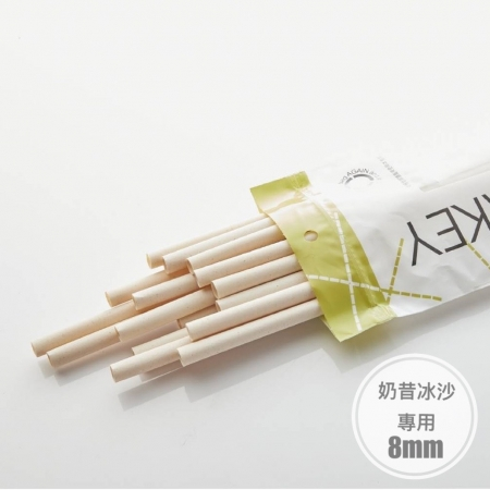 BAMBOO 奶昔冰沙專用 8mm 吸管16入裝 7包/1組 一次性使用竹纖維吸管 響應環保 愛地球