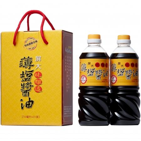 【屏大】薄鹽醬油710ml禮盒(2瓶/盒)-2盒