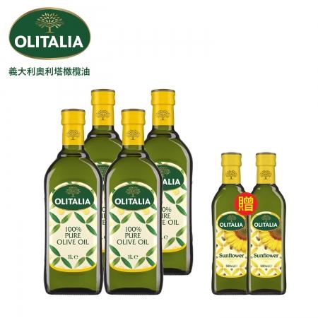 【Olitalia 奧利塔】純橄欖油1000mlx4瓶+贈頂級葵花油500mlx2瓶