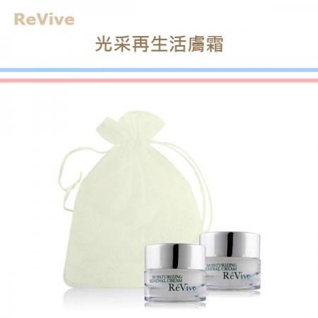 ReVive 光采再生活膚霜(5ml)X2+束口袋