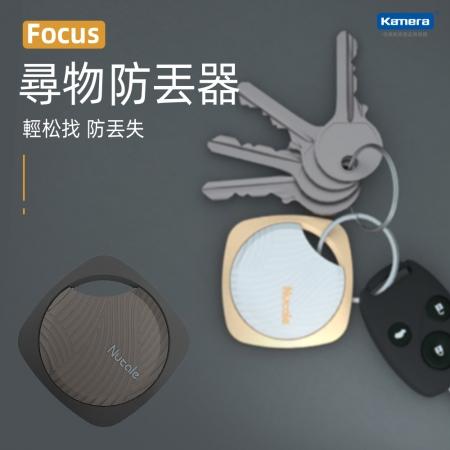 尋物防丟器 | Nutale Focus 藍牙智能尋物防丟器 (F9X)