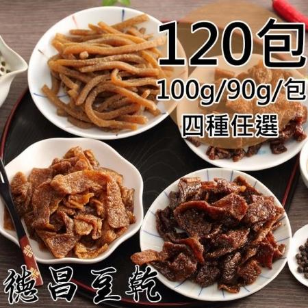 【德昌】非基改豆干四種任選120包〈麻辣五香、沙茶、黑胡椒、蒜絲〉